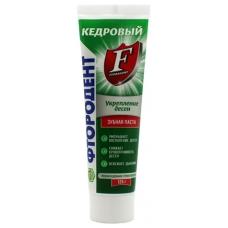 Зубная паста ФТОРОДЕНТ Кедровый 125г.