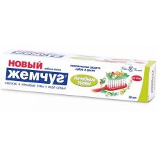 Зубная паста «Жемчуг новый» Лечебные травы 50 мл.