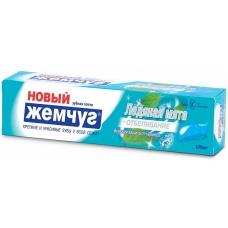 Зубная паста «Жемчуг новый» Ледяная мята+отбеливание 100 мл.