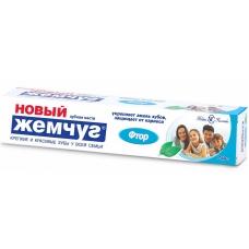 Зубная паста «Жемчуг новый» Фтор 75 мл.