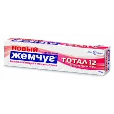 Зубная паста «Новый Жемчуг» Тотал 12 Восстановление эмали 100 мл.