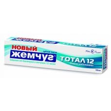 Зубная паста Новый Жемчуг Тотал 12 + нежное отбеливание 100 мл.