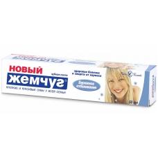 Зубная паста Новый Жемчуг Бережное отбеливание 50 мл