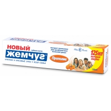 Зубная паста «Жемчуг новый» Прополис 125 мл.