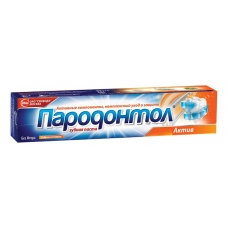 Зубная паста ПАРОДОНТОЛ Актив 63г.