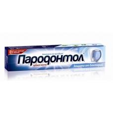 Зубная паста ПАРОДОНТОЛ Антибак 63г.