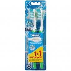 Зубная щетка Oral-B Комплекс Глубокая Чистка 1+1
