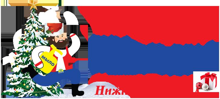 КоробейникЪ-Сервис